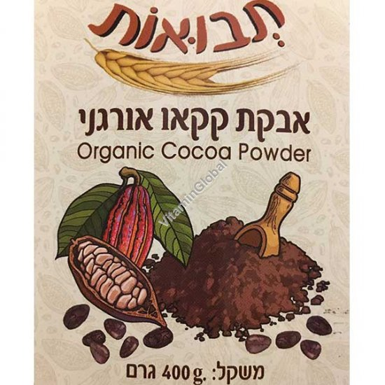 Organic Cocoa Powder 400g - Tvuot