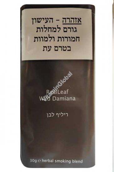 Nicotine Free Herbal Smoking Blend with Wild Damiana 30g - Real Leaf
