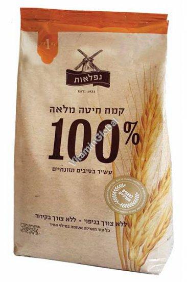 Kosher Badatz Whole Wheat Flour 1kg - Niflaot