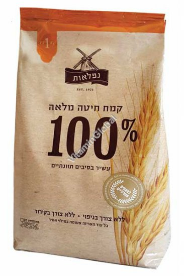 Kosher Badatz Whole Wheat Flour 1kg - Niflaot