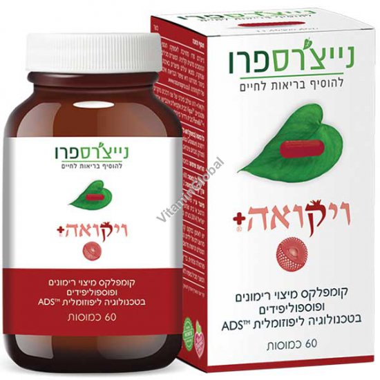Viqua - Kosher Badatz Pomegranat Extract Complex with Phospholipids 60 capsules - Nature\'s Pro