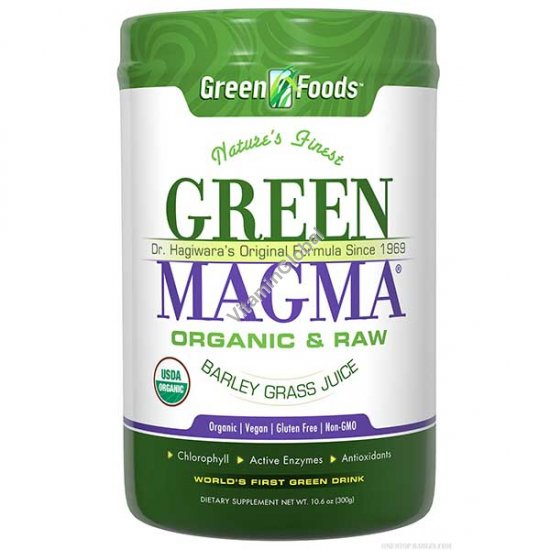 Green Magma - Powdered Barley Grass Juice 300g - Green Foods