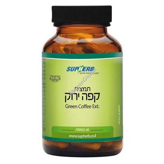 Green Coffee Extract 60 capsules - SupHerb