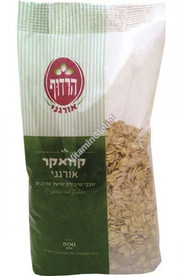 Organic Oat Flakes 500g - Harduf