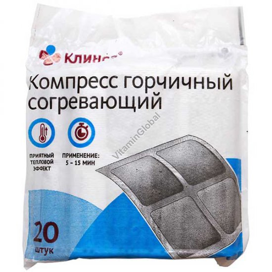 Mustard Plaster (Gorchichniki) 20 Pcs - Clinsa