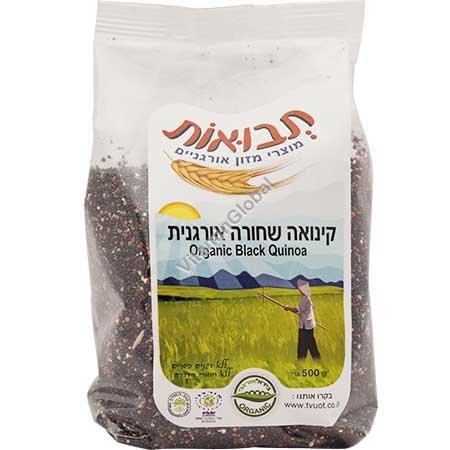 Organic Black Quinoa 500g - Tvuot