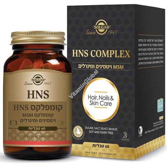 HNS Complex 60 tablets - Solgar