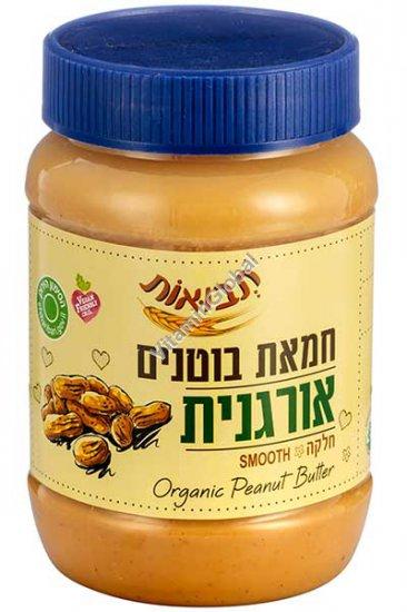 Organic Peanut Butter 510g - Tvuot