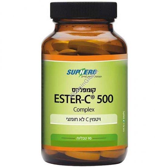Ester-C Complex 500 mg 90 tablets - SupHerb