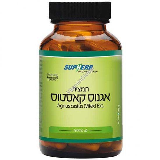 Kosher Badatz Agnus Castus (Vitex) Standardized Extract 60 capsules - SupHerb