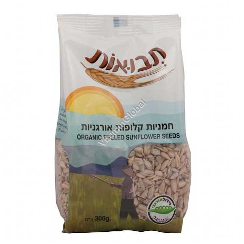 Organic Peeled Sunflower Seeds 300g - Tvuot