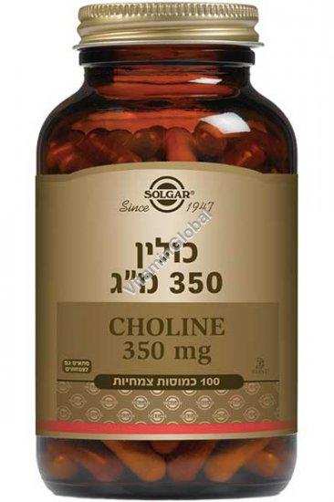 Choline 350 mg 100 Vcaps - Solgar