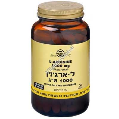 L-Arginine 1000 mg 90 tabs - Solgar