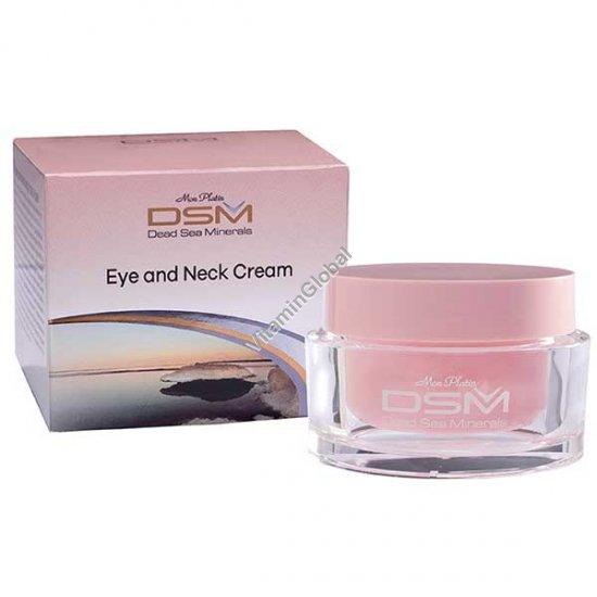 Eye and Neck Cream 50 ml - Mon Platin DSM
