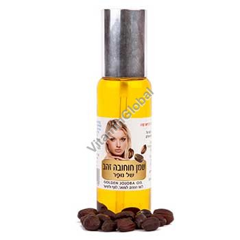 Pure Cold Pressed Jojoba Oil 100 ml - Nufar