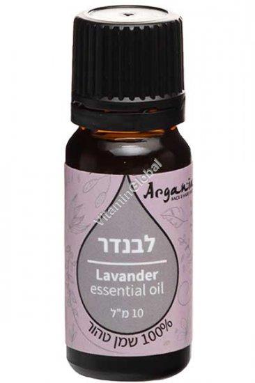 Lavender Oil 10 ml - Argania
