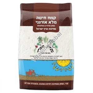 Organic Whole Wheat Flour 1 kg - Minahat