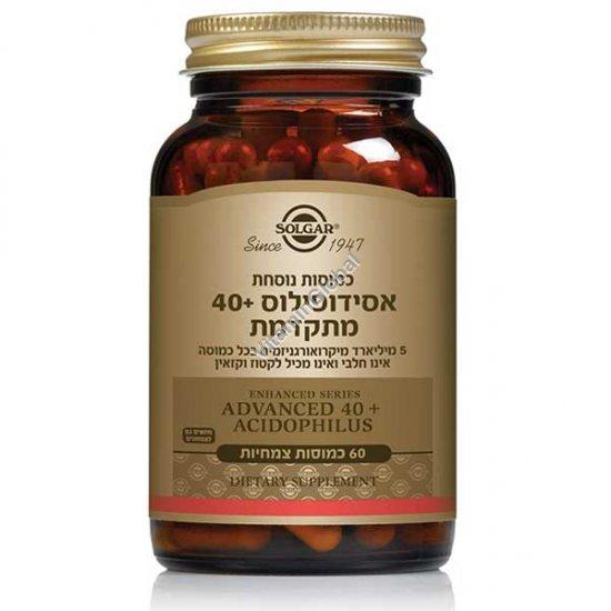 Advanced 40+ Acidophilus 60 capsules - Solgar