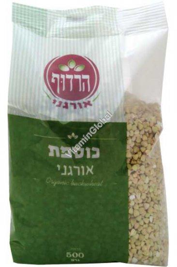 Organic Whole Grain Buckwheat 500g - Harduf