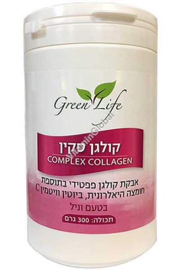 Fish Collagen Peptides with Hyaluronic Acid, Biotin and Vitamin C, Vanilla Flavor 300g - Green Life