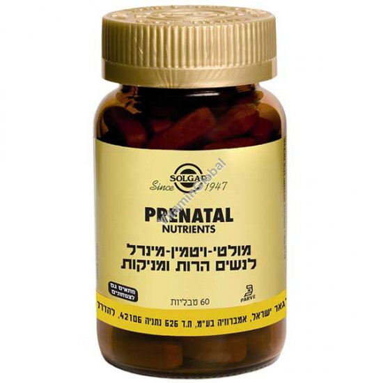Prenatal Nutrients 60 tablets - Solgar