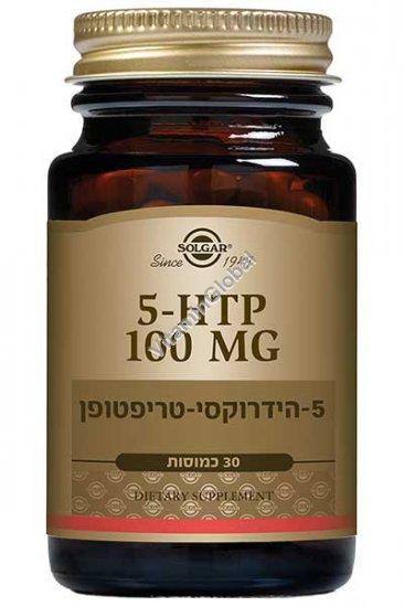 5-HTP (5-Hydroxytryptophan) 30 capsules - Solgar