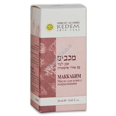 Maccabim Oil for Reddened Skin 20 ml - Herbs of Kedem