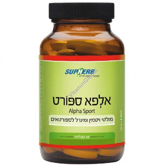 Multi You Sport (Alpha Sport) - Kosher Multi-Vitamin and Mineral for Athlets 60 tablets - SupHerb