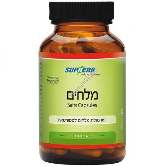 Kosher Badatz Salts Capsules 60 capsules - SupHerb