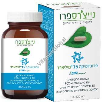 Kosher Badatz Probiotic 15 Billion Friendly Bacteria with L-Glutamine and FOS 60 capsules - Nature\'s Pro