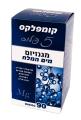 Complex 5 Plus - Dead Sea Magnesium with vitamins 90 capsules - Oriental Secrets