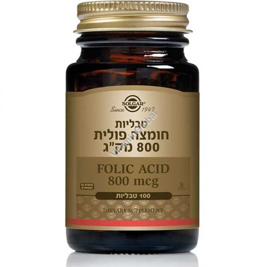 Folic Acid 800 mcg 100 tablets - Solgar