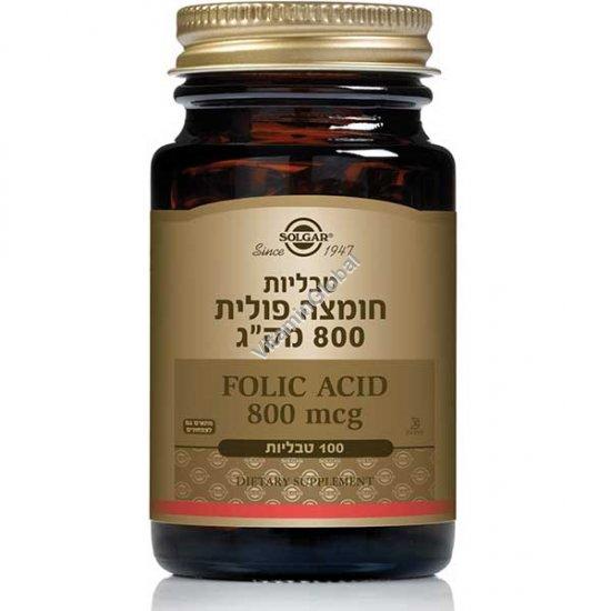 Folic Acid 800 mcg 100 tablets - Solgar