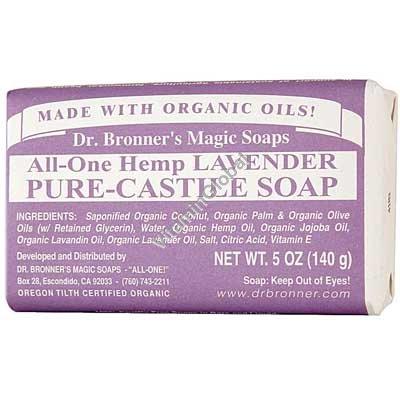 Hemp Lavender Pure Castile Soap 140g (5 US OZ) - Dr. Bronner