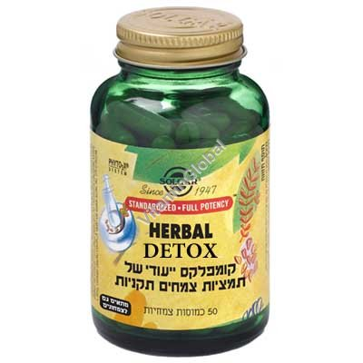 Herbal Deto Complex 50 caps - Solgar