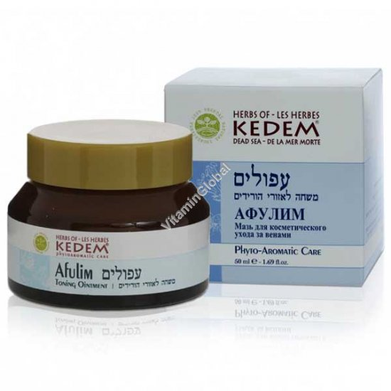 Afoulim Toning Ointment 50ml - Herbs of Kedem