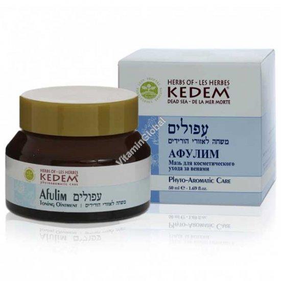 Afoulim 50ml - Herbs of Kedem
