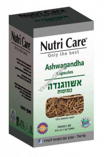 Ashwagandha Root 90 capsules - Nutri Care