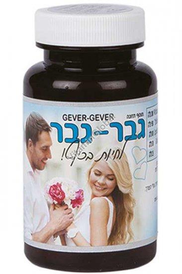 Manly Man - Herbal Sexual Performance Enhancer 60 veg. capsules - Nufar