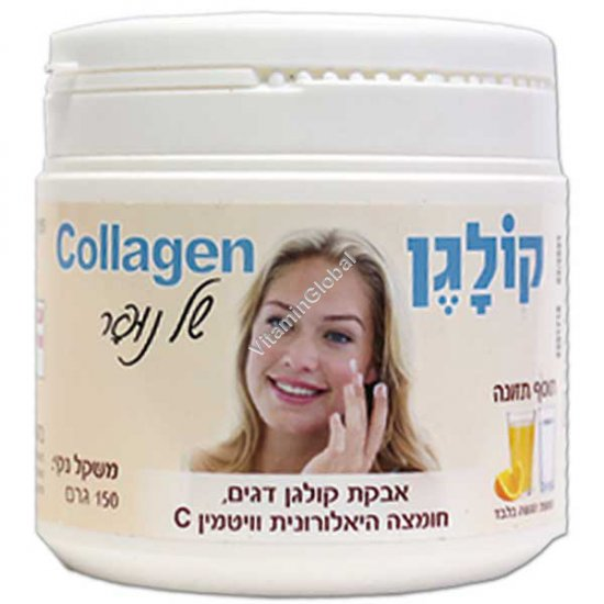 Fish Collagen Peptides with Hyaluronic Acid and Vitamin C 150g - Nufar