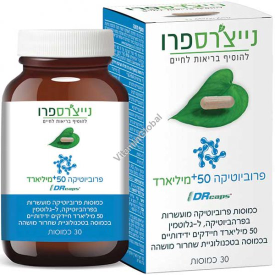 Kosher Badatz Probiotic 50 Plus - 50 Billion Probiotic Bacteria with Prebiotic and L-Glutamine - 30 capsules - Nature\'s Pro