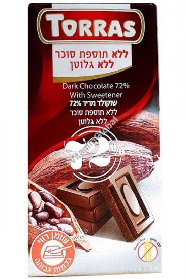 Gluten & Sugar Free Dark Chocolate 72% Cocoa 75g - Torras