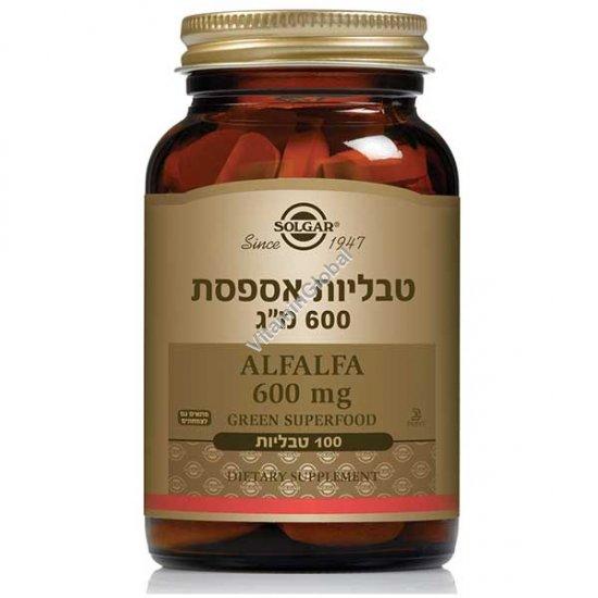 Alfalfa 600mg 100 tablets - Solgar