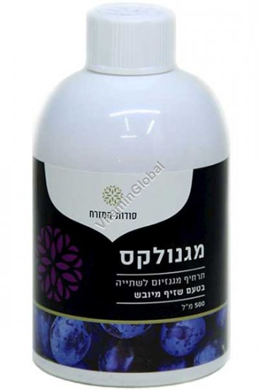 Magnolax for the treatment of constipation, Prune Flavor 500 ml - Oriental Secrets