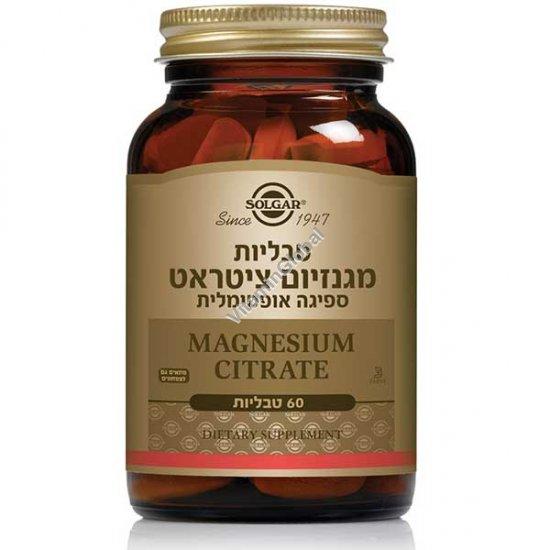 Magnesium Citrate 200mg 60 tablets - Solgar