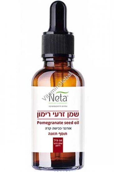 Organic Cold Pressed Pomegranate Seed Oil 50 ml - Neta