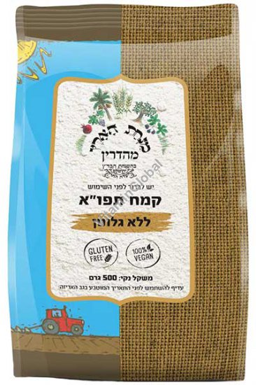 Gluten Free Potato Flour 500g - Minhat HaEretz