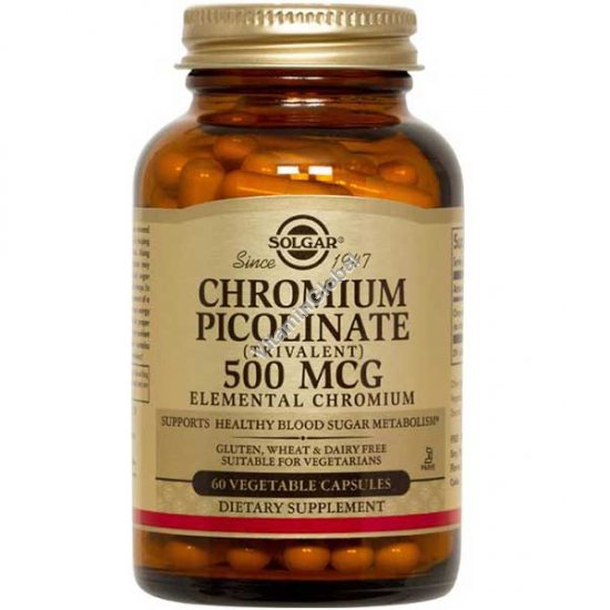 Chromium Picolinate 500 mcg 120 Vegetable Capsules - Solgar