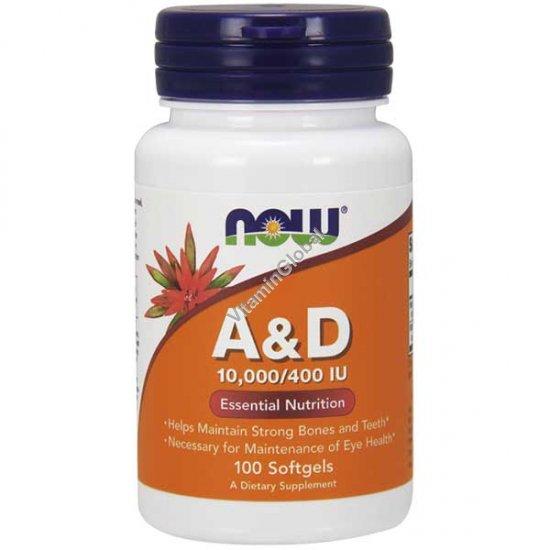 Vitamin A & D 100 Softgels - Now Foods