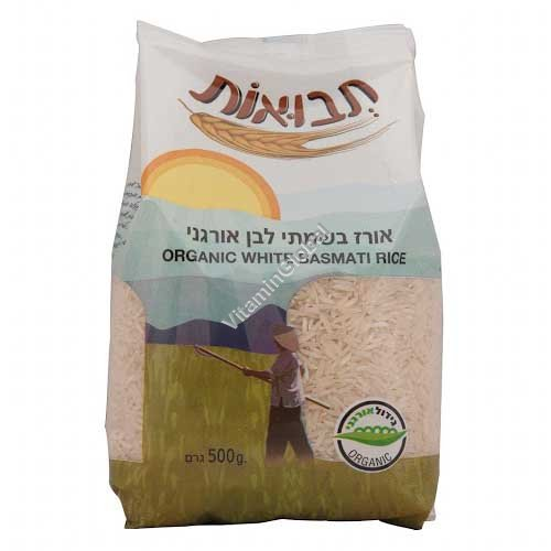 Organic White Basmati Rice 500g - Tvuot